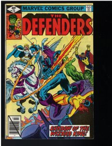 The Defenders #73 (1979)