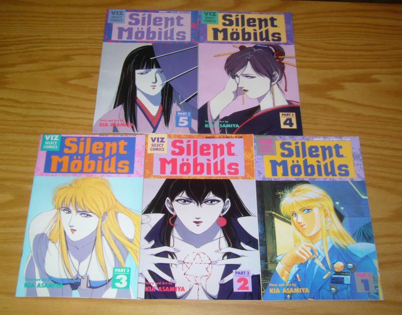 Silent Mobius part 3 #1-5 VF/NM complete series - kia asamiya - viz select manga
