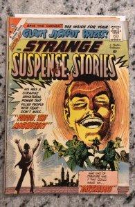 Strange Suspense Stories #42 (1959)  Comic Book JH6