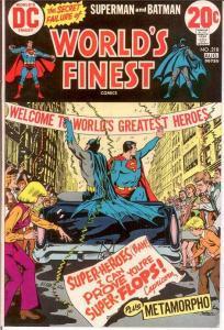 WORLDS FINEST 218 VF-NM August 1973 COMICS BOOK