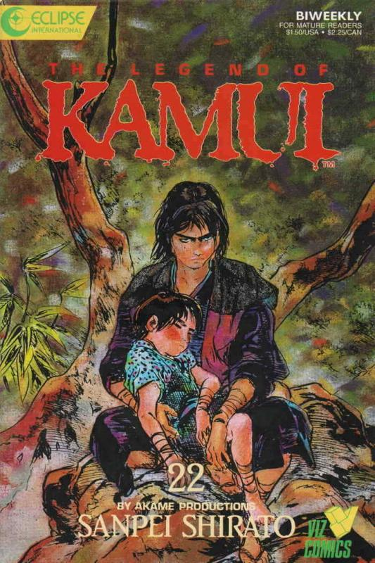 Legend of Kamui, The #22 VF/NM; Eclipse | save on shipping - details inside