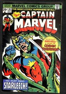 Captain Marvel #40 (1975)