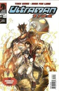 Ultraman Tiga #10, NM (Stock photo)