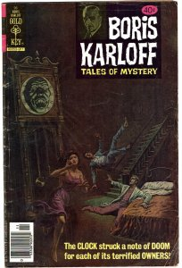 Boris Karloff Tales of Mystery #96 FN-