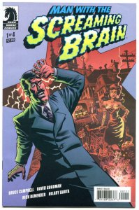MAN with the SCREAMING BRAIN #1 2 3 4, NM, Bruce Campbell, Mignola, Rick Remende