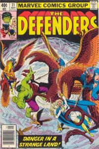 Defenders (1972 series) #71, VF+ (Stock photo)