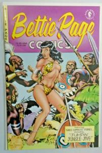 Bettie Page Comics #1, 8.5/VF+ (1996)
