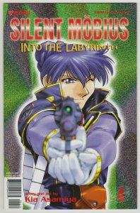SILENT MOBIUS Into the Labyrinth #4 NM 1995 VIZ COMICS by KIA ASAMIYA