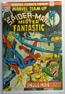 Marvel Team-Up (1st Series) #17, 5.0 (1974)