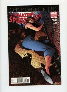 AMAZING SPIDER-MAN #640 1:100 JOE QUESADA COLOR VARIANT NM.