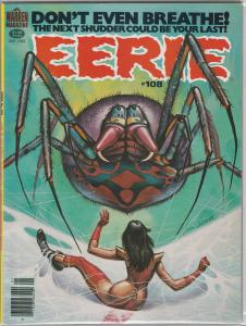 Eerie #108 (Warren Publishing)