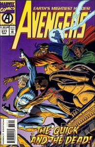 Marvel THE AVENGERS (1963 Series) #377 FN