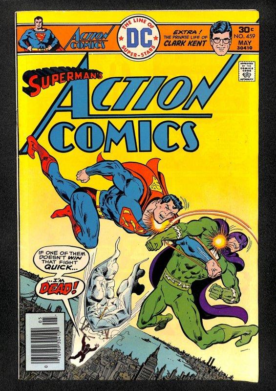 Action Comics #459 (1976)