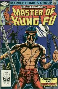 Master of Kung Fu (1974 series) #112, Fine+ (Stock photo)