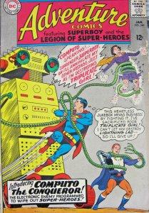 Adventure Comics #340 1966 DC Silver Age VG- 3.5 12 Cent Cover 1st Computo App