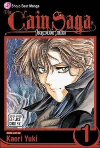 Cain Saga, the #1 VF/NM; Viz | save on shipping - details inside