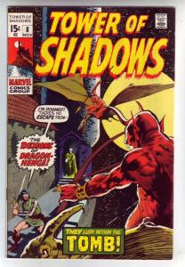 Tower of Shadows #8 (Nov-70) VF+ High-Grade