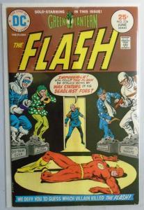 Flash (1st Series DC) #234, Water Damage 4.0 (1975)