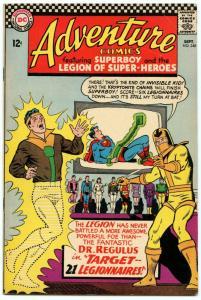 Adventure Comics 348 Sep 1966 FI+ (6.5)