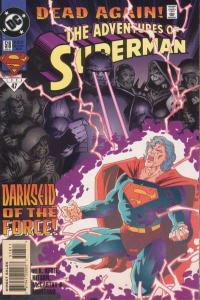 Adventures of Superman (1987 series) #518, NM + (Stock photo)