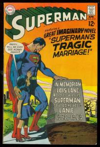 SUPERMAN #215 1969-DC COMICS-DEATH OF LOIS LANE-- ADAMS FN