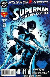 Action Comics (1938 series) #694, VF+ (Stock photo)
