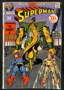 Superman #241 (1971)