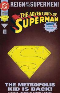 Adventures of Superman #501SC VF; DC | save on shipping - details inside
