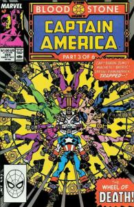 Captain America (1st Series) #359 VF/NM; Marvel | save on shipping - details ins