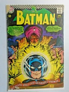 Batman #192 one detached staple half spine split 1.5 (1967)
