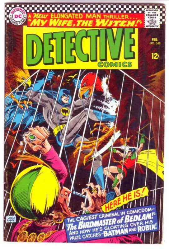 Detective Comics #348 (Feb-66) FN/VF+ High-Grade Batman