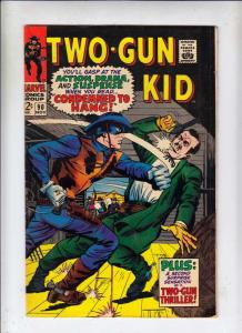Two-Gun Kid #90 (Nov-67) VF/NM High-Grade Two-Gun Kid
