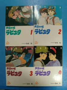 Japanese Manga AC Special Castle In The Sky Vol 1-4