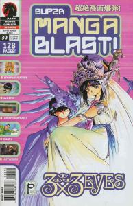 Super Manga Blast! #30 FN; Dark Horse | save on shipping - details inside
