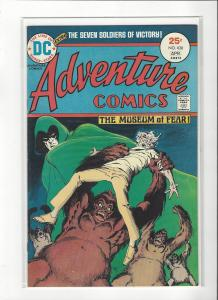 Adventure Comics #438 The Spectre VF/NM