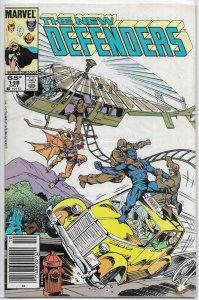 Defenders  vol. 1   #148 GD