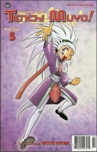 All-New Tenchi Muyo Part 2, The #5 VF/NM; Viz | save on shipping - details insid