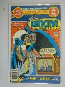 Detective Comics #492 5.0 VG FN (1980)