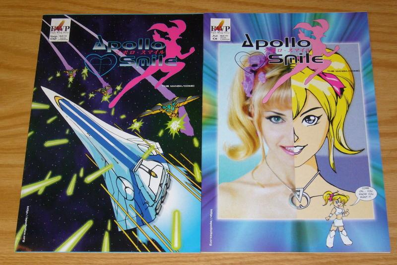 Apollo Smile: the Manga/Comic #1-2 VF/NM complete series ULALA SPACE CHANNEL 5