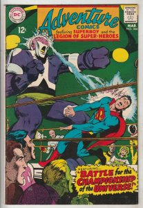 Adventure Comics #366 (Mar-68) NM- High-Grade Legion of Super-Heroes, Superboy