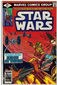 STAR WARS 25 VF July 1979