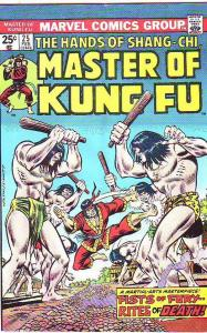 Master of Kung Fu, the Hands of Shang-Chi #25 (Feb-75) FN/VF- Mid-High-Grade ...