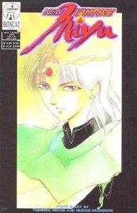 New Vampire Miyu (Vol. 5) #6 VF/NM; Ironcat | save on shipping - details inside