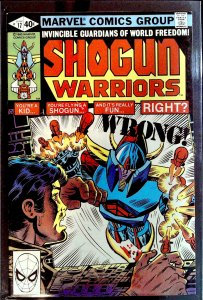 Shogun Warriors #17 (1980)