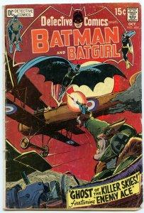 Detective Comics 404 Oct 1970 GD+ (2.5)