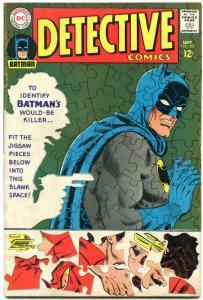 DETECTIVE COMICS #367 1967 DC Silver Age-BATMAN AND ROBIN fn