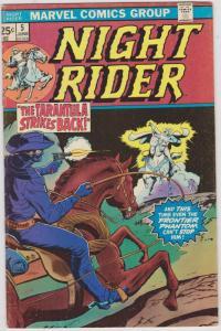 Night Rider #5