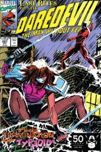 Daredevil (1964 series) #297, VF+ (Stock photo)