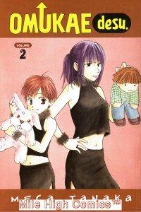 OMUKAE DESU TPB (2006 Series) #2 Near Mint