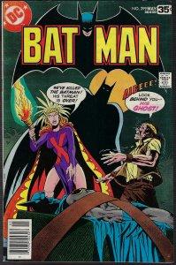 Batman #299 (DC, 1978) FN/VF